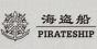 Corsair/海盗船